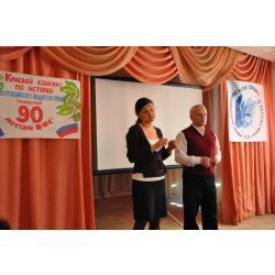 Марина Атажановна и Николай Павлович