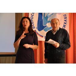 Мария Асскеровна и Владимир Петрович